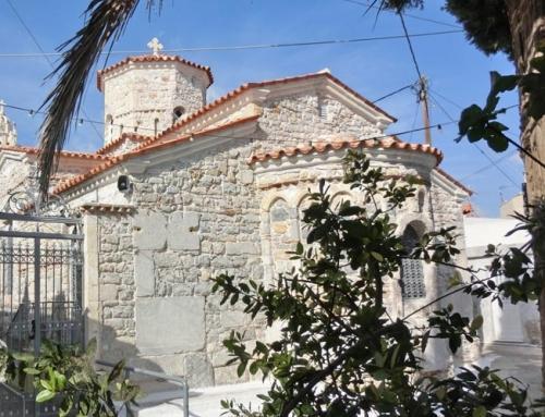 Ιερός Ναός Ταξιαρχών στην Ερμιόνη
