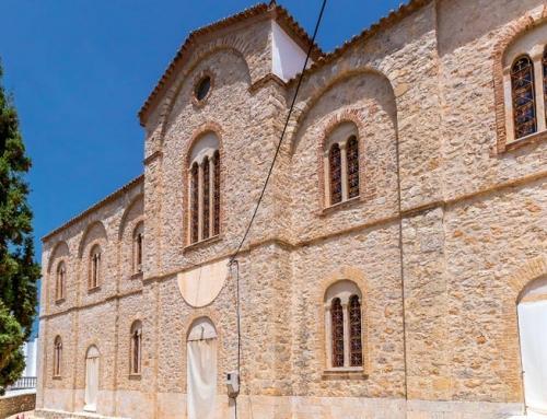 Ιερός Ναός Αγ. Γεωργίου Κρανίδι